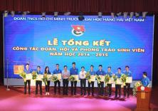 Đoàn trường tổ chức Lễ tổng kết công tác Đoàn và phong trào thanh niên năm học 2014 - 2015