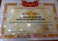 Chiến dịch thanh niên tình nguyện Hè 2015 tại xã Bản Sen - huyện Vân Đồn, Quảng Ninh đã thành công tốt đẹp.