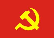 Bài 2: Đảng Cộng sản và hệ thống chính trị ở Việt Nam