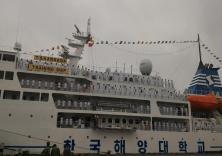 Tàu thực tập Hanbada của ĐH Hàng hải và Hải dương Hàn Quốc (KMOU) thăm và giao lưu với ĐH Hàng hải Việt Nam